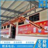 升降装车输送机-升降装车输送机厂家价格