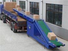 厂家定做集装箱装车输送机
